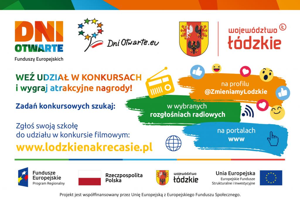 Dni Otwarte Funduszy Europejskich – Łódzkie zaprasza! - Zdjęcie główne