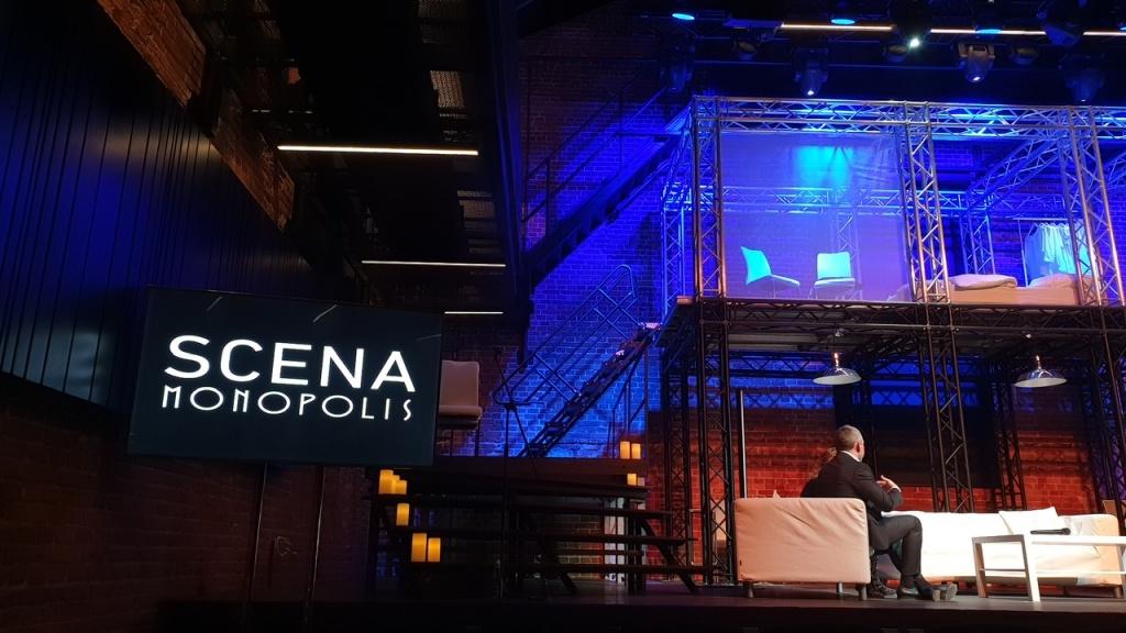 Inauguracja Sceny Monopolis - unikatowego projektu (nie tylko) łódzkiej kultury [WIDEO] - Zdjęcie główne