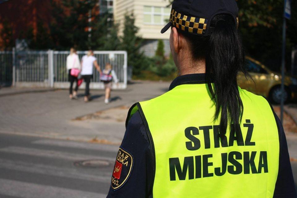 Straż miejska w Łodzi będzie patrolowała galerie handlowe! [WIDEO] - Zdjęcie główne