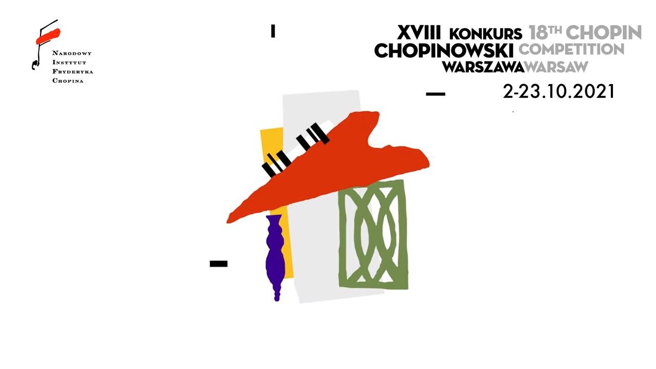 Konkurs Chopinowski znów dostępny na YouTube - Zdjęcie główne